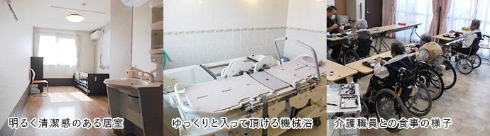 img-mizunami01